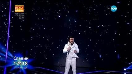 Финалното изпълнение на Славин Славчев - X Factor Live (09.02.2015)