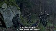 Глутница (2014) Сезон 1, Еп.6 Бг. суб. Финал на сезона