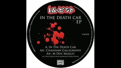 16 Bit - In the Death Car