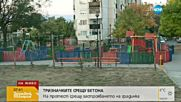 ЗАРАДИ СТРОЕЖ: Тризначките искат оставката на кмета на Благоевград
