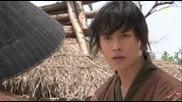 Kim Soo Ro.11.1