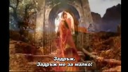 Rednex - Hold Me For A While (превод)