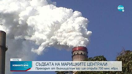 """Енергийният министър: Заради """"Балкански поток"""" България се е отказала от над 1,3 млрд. лв. (ВИДЕО)"""
