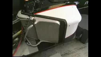 Божурище Формула - 1