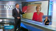 Новините на NOVA (27.09.2021 - късна емисия)