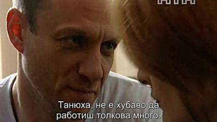 Меч (2009) 23 серия Bg subs