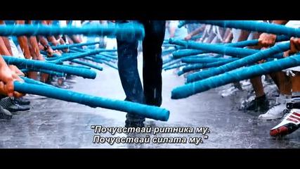 *hd Бг Превод - Bodyguard - Bodyguard