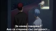 [easternspirit] Kuroko's Basketball 3 - 08 bg