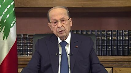 Lebanon: Aoun calls for impartial investigation on eve of Beirut blast anniversary