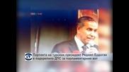 Партията на турския президент Реджеп Ердоган е подкрепила ДПС за парламентарния вот