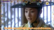 Jyj ( Dbsk ) - Found You (sungkyunkwan Scandal Ost)