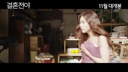 Ju Ji Hoon(marriage Blue 2013)
