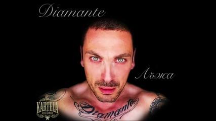 Diamante - Лъжа (гост R.E.N.)