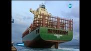 Капитанът на задържания в Иран кораб е български гражданин - 2