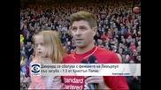 """Джерард се сбогува с феновете на """"Ливърпул"""" със загуба – 1:3 срещу """"Кристъл Палас"""""""