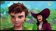 Новите Приключения на Питър Пан Епизод 14 Бг Аудио