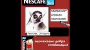 Nescafe 3 В 1 Със Смешна Германска Песен