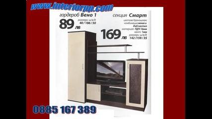 Обзавеждане за дневна -секции и маси! Качествени мебели на добра цена! Стил и комфорт във Вашия дом!