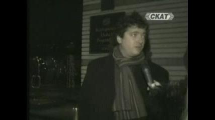Сигнално Жълто - 19.01.2008 - Втора Част