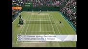 С. Уилямс срещу Квитова на четвъртфиналите в Лондон