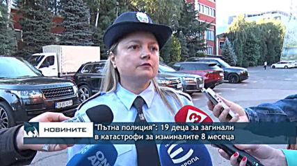 Продължават проверките на водачите на автобуси, превозващи ученици