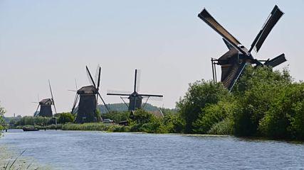 Традиционна нидерландска музика - Нидерландски вятърни мелници