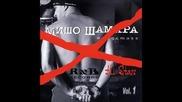 14 Мишо Шамара • All Stars Vol 1 • Cd От Свиленград до Варна