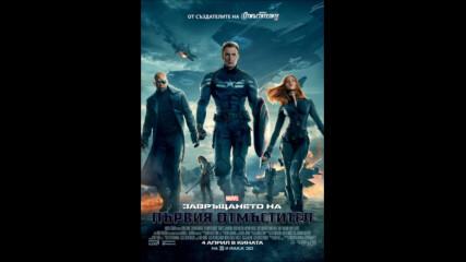 Капитан Америка: Завръщането на Първият отмъстител (синхронен дублаж по NOVA, 04.03.2018) (запис)