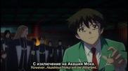 [ Bg Sub ] Rosario to Vampire Епизод 12 Високо Качество