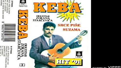 Keba - Bre gidi dzanum - Audio 1991