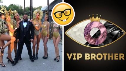 VIP Brother започна: Топ 7 факти, които не забелязахте снощи!