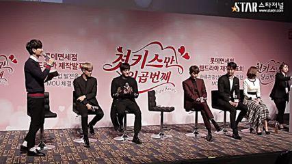 Lee Joon Gi - Seven First Kisses Press