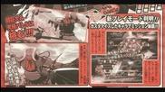 Ultimate Ninja Impact [psp] First batch of screenshots Bleach Soul Ignition [ps3] Komamura Sajin
