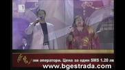 Ваня Костова и Боян Михайлов - Любовта оцеля - София Пее 2010