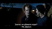 Чиракът на вампира (бг трейлър)