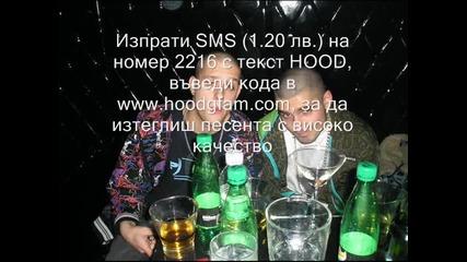 Hoodini - Горещо Лято