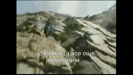 Аватар - David Halliday - High - Превод