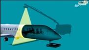 вид скенер ще проверява багажа в самолетите