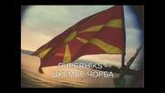 Superhiks - Shkembe Chorba