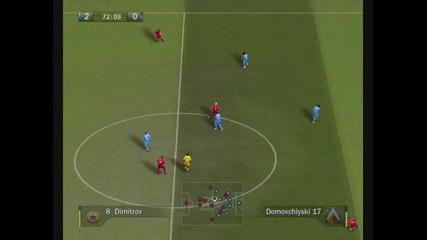 Fifa 08 Gameplay Levski vs Cska