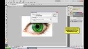 Как да сменим цвета на очите с фотошоп
