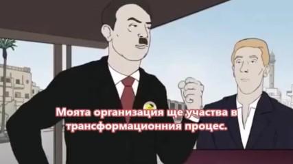 Хитлер като анти-расист