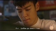 [easternspirit] The Secret Message (2015) E09 Part 2