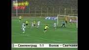 Ботев - Беласица 5 - 0 27.09.2008