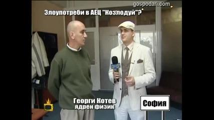 {до кога ще го позволявате} докога ще спонсорираме русия