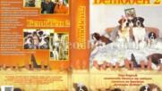 Бетовен 2 (синхронен екип 2, дублаж по Нова телевизия на 12.04.2009 г.) (запис)
