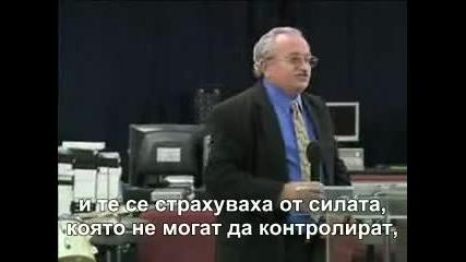 Vasil Elenkov