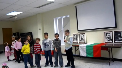 Българските Деца В Америка