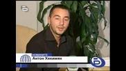 Inci ot seriala Perla v Btv novinite [ 10.10.2009]