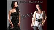 Румънската принцеса с * Inna feat Play & Win - Feeling for you ( Кристален звук )